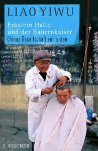 """Einband von """"Fräulein Hallo und der Bauernkaiser"""""""